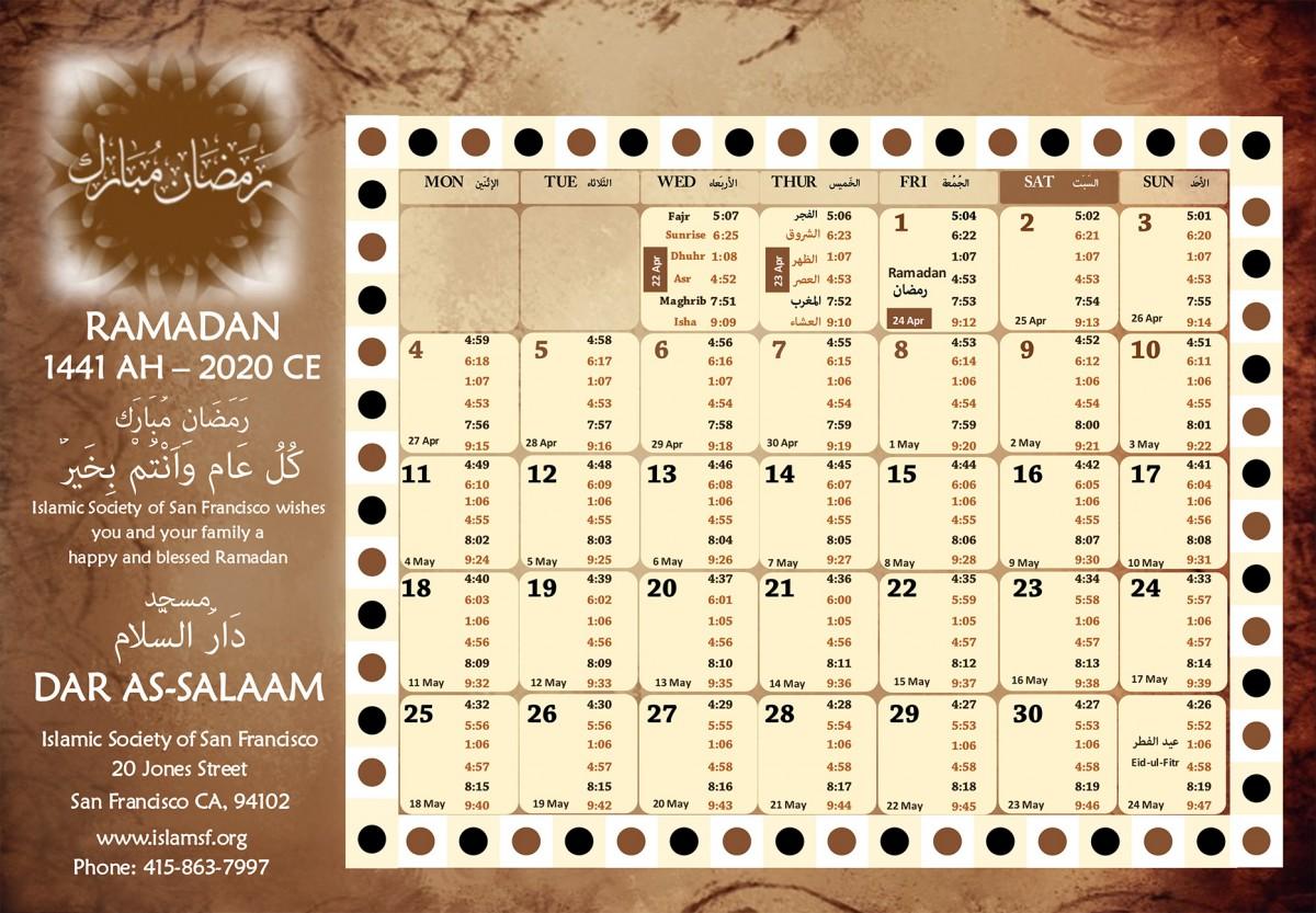 رمضان20-resized